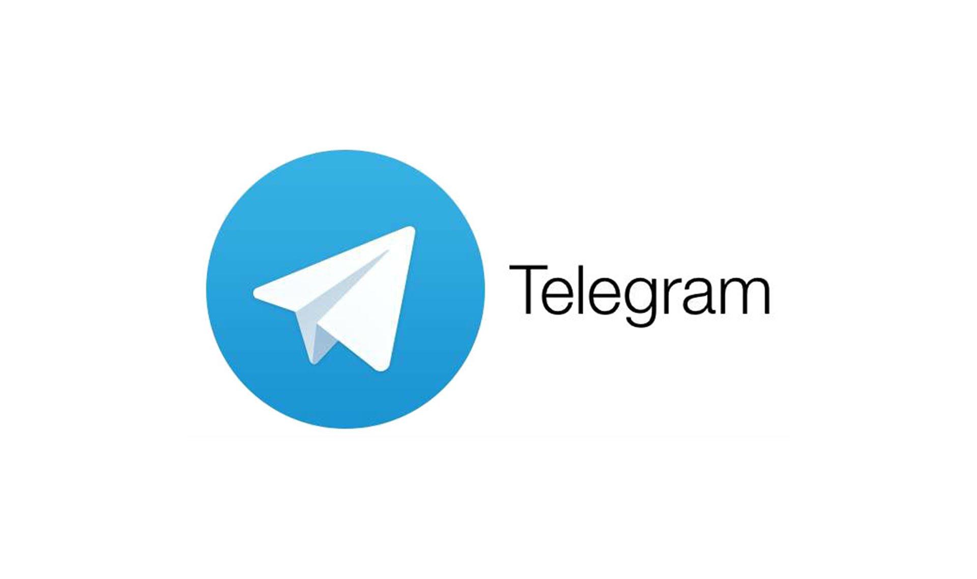 Мы открыли наш Telegram канал для любителей футзала