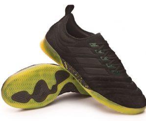 Новый пак от Adidas «Exhibit Pack» для топовых моделей