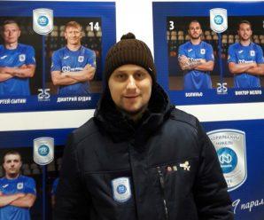 Интервью #7: легенда футзальных пабликов — Владислав Хрёмкин