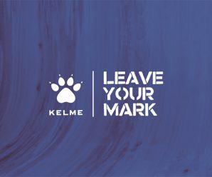 Какие интересные новинки от Kelme ожидать в 2019 году?